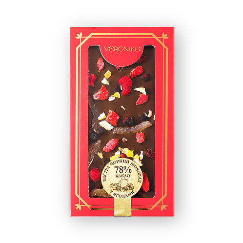 Екстра чорний шоколад з ягодами