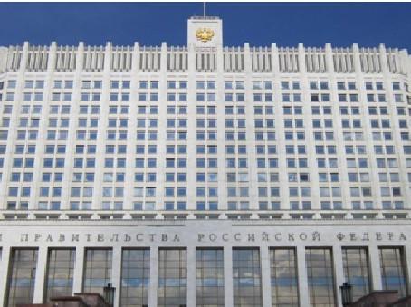 В Правительстве Российской Федерации подписано распоряжение  от 28.10.2020 № 2801-р