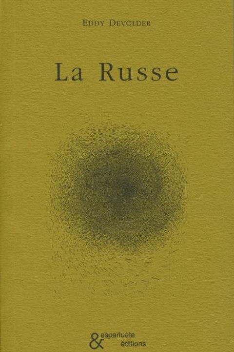 Esperluète éditions - La Ruse de Eddy Devolder