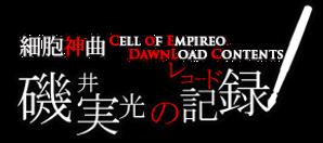 logo_coe_dlc2.png