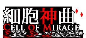 logo_com.png