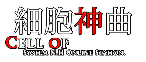 logo_cos.png