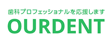 スクリーンショット 2020-11-13 13.17.11.png