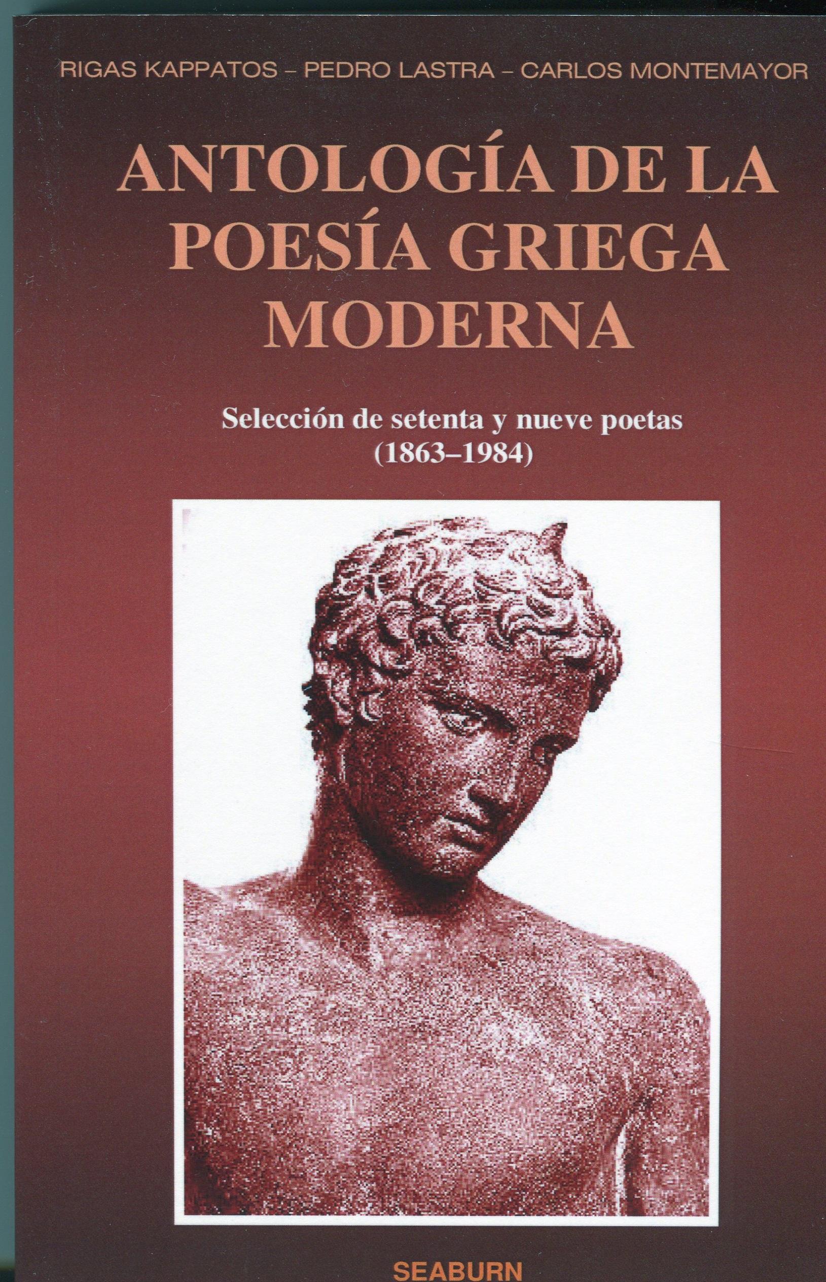 poesia-griega-moderna.jpg