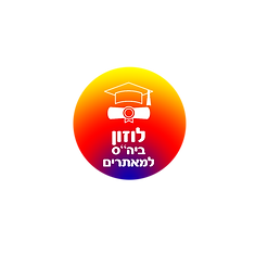 logo hebrew bold without shadow.png