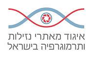 לוגו רקע לבן.jpg