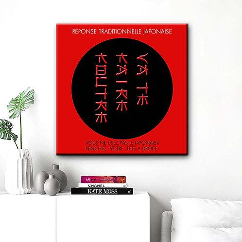Japonais Rouge B2B