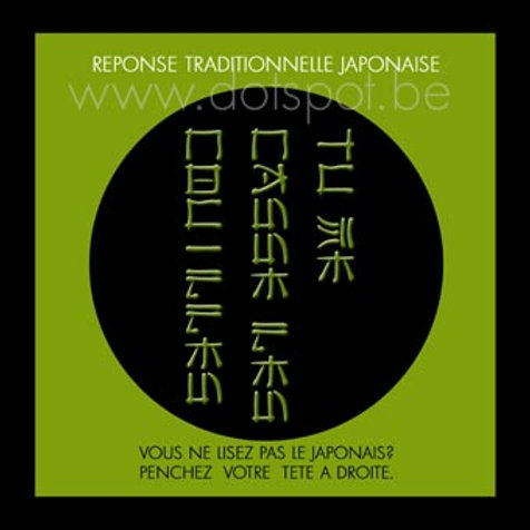 Japonais Vert
