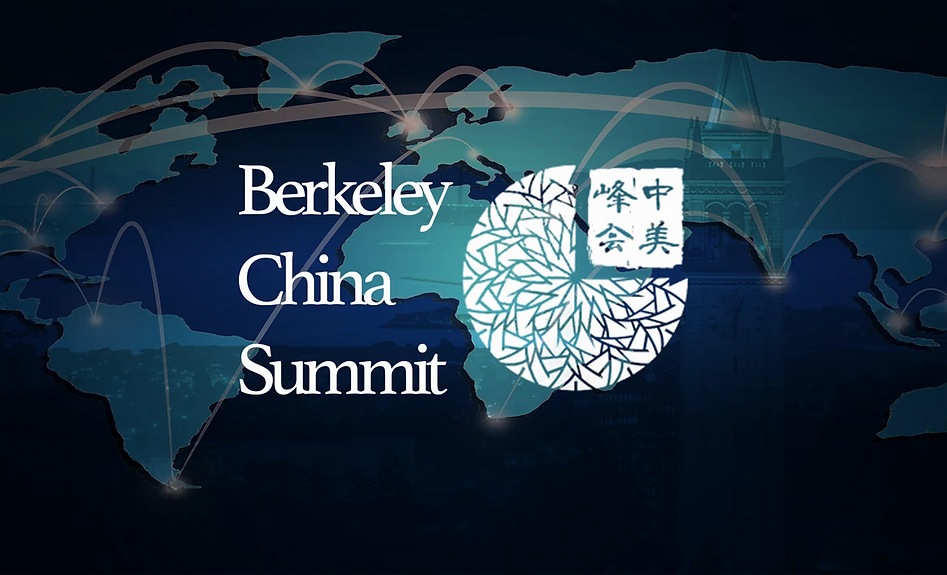 berkeley china summit logo.webp