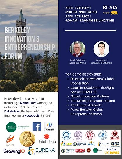 Berkeley Innovation  Entrepreneurship Fo