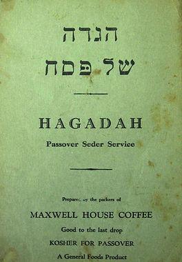 Maxwell_House_1933_Haggadah_cover.jpg