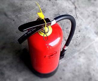 Тенденый специлист пожарная безопастность