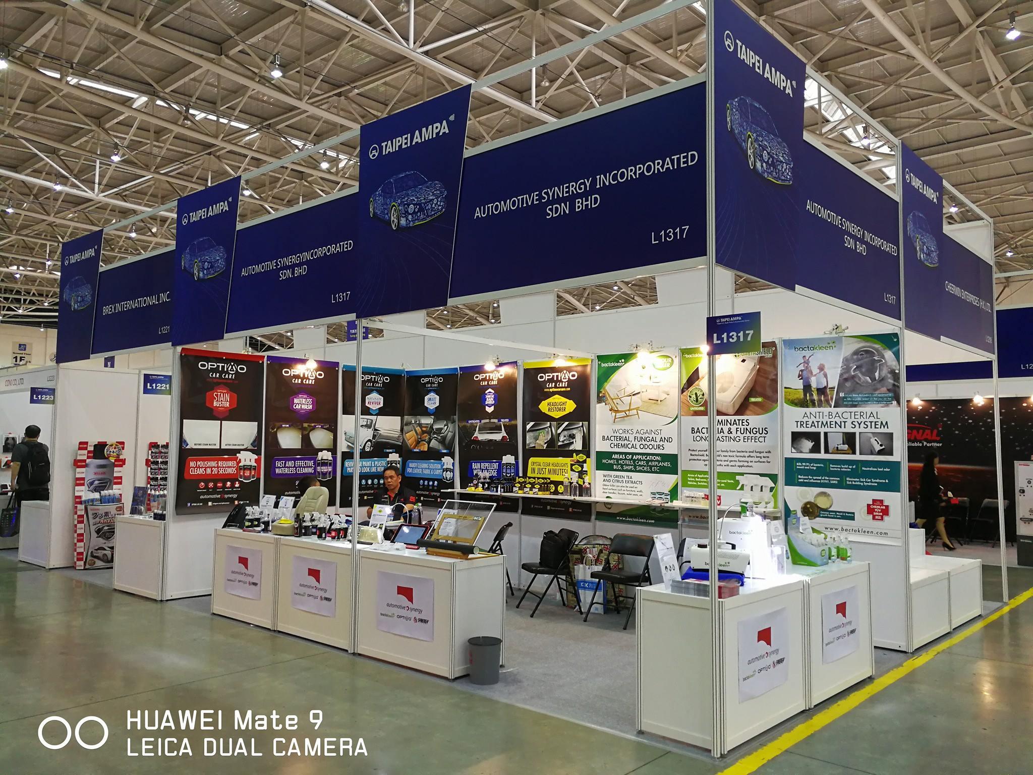 Taipei AMPA 2017