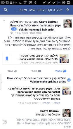 Screenshot_2016-04-11-00-43-51