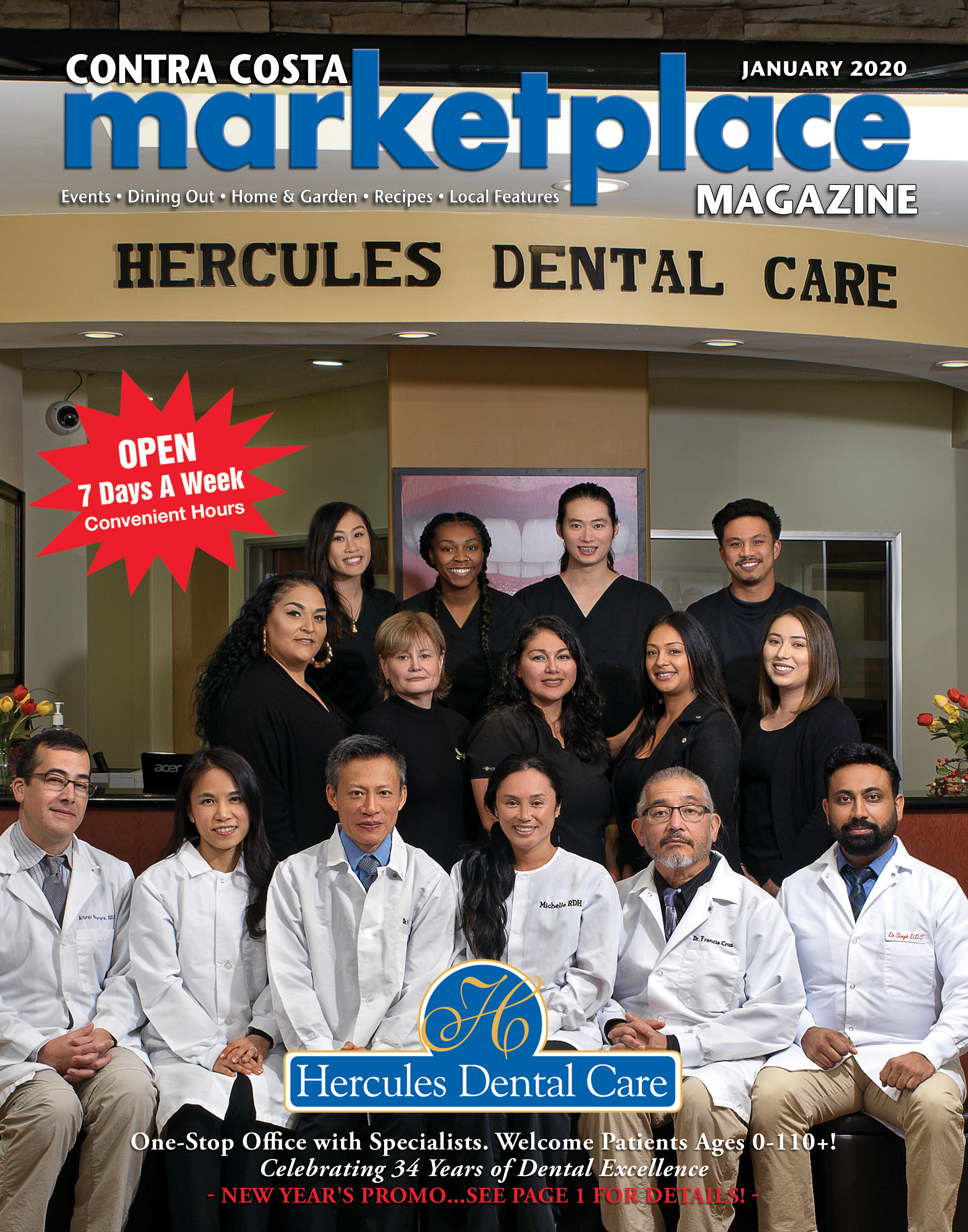 CC Cover Herc Dental 0120HR