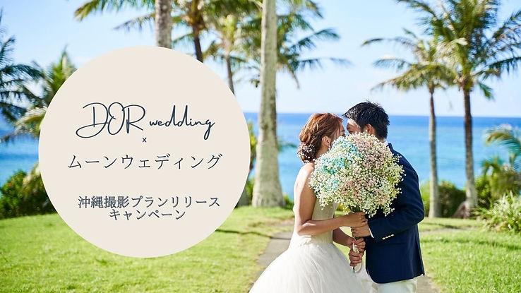 グレー 縁取り ヴィンテージ 欧風 YouTubeサムネイル.jpg