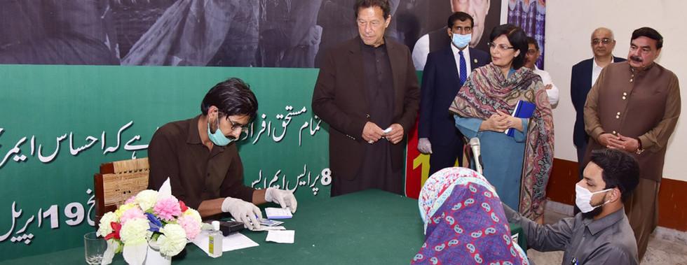 pakistan-emergency-cash-assistance.jpg