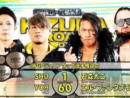 NJPW Crowns New IWGP Junior Heavyweight Tag Team Champions