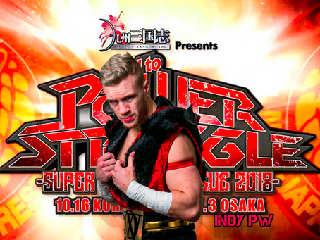 Will Ospreay Removed From NJPW Power Struggle Card Due To Injury