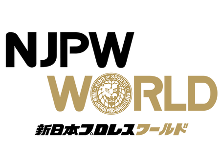 NJPW Debuts English Commentary For Classic Matches