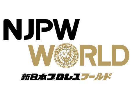 NJPW Wins Big At Tokyo Sports Pro-Wrestling Awards