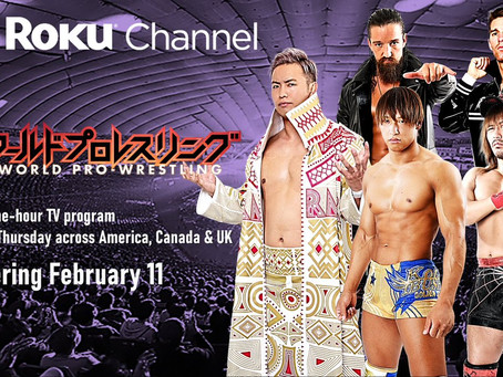 New Japan Pro Wrestling Channel Now Available On Roku