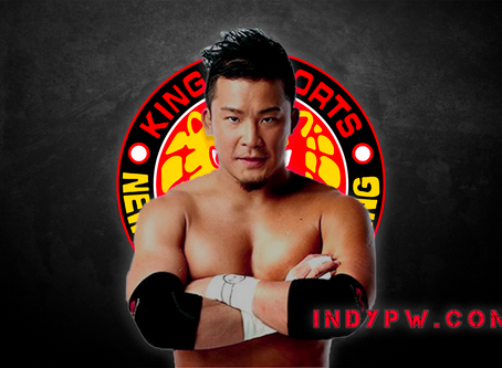 KUSHIDA Says Goodbye To NJPW