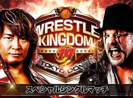 NJPW Wrestle Kingdom 14 Night 2 Championship Winners And Losers