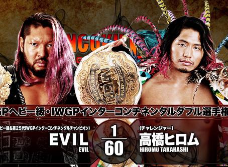 NJPW - Sengoku Lord Preview