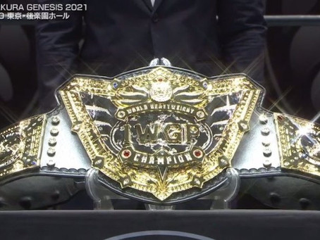 NJPW Debuts IWGP World Heavyweight Championship