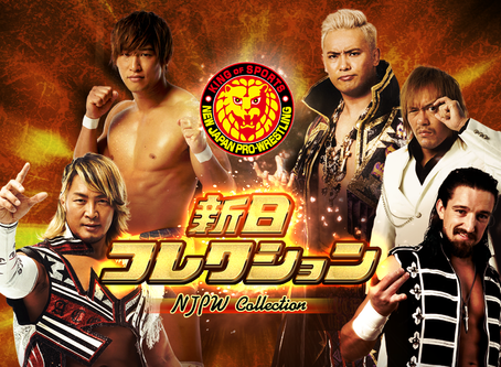NJPW Collection Is Out Now!