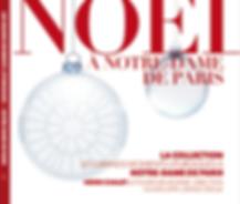 Visuel_disque_de_Noël.png