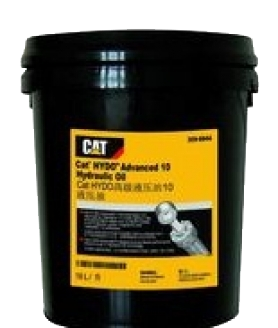 Caterpillar CAT HYDO Advanced 10W (20л)