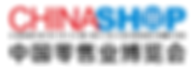 logo-china-shop.png