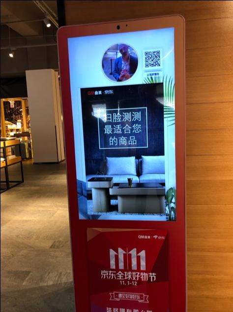 China LEX 2.png