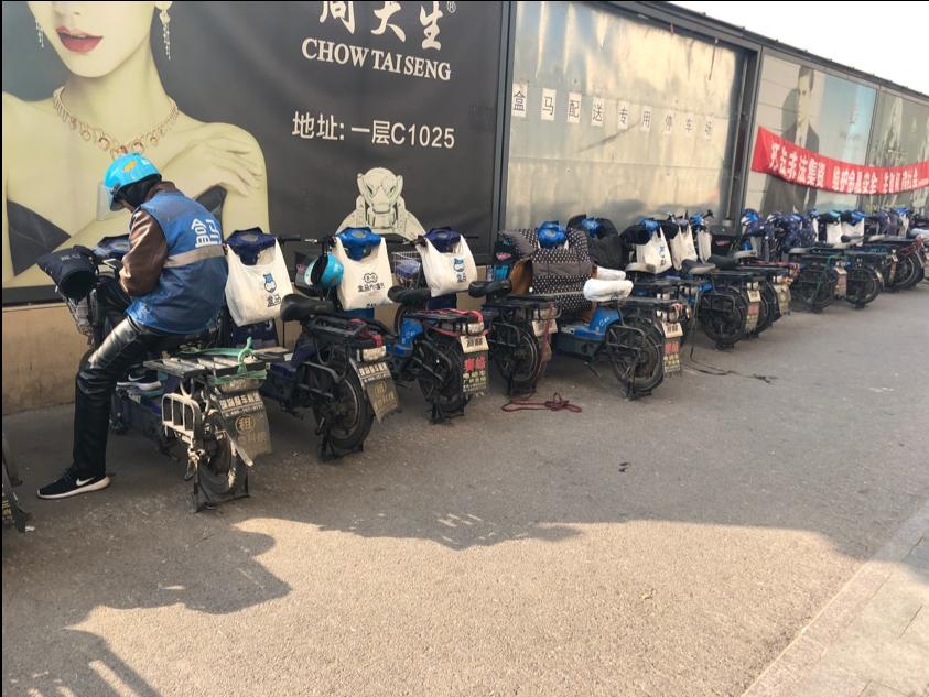 China LEX 8.png