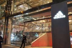Adidas 5th Avenue