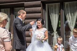 Svatba Křemešník