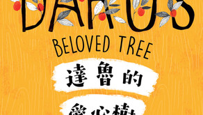 Licensing News: Emily Publishing Taiwan published Daru's Beloved Tree from PT Kanisius