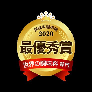 chomiryo_2020_world.png