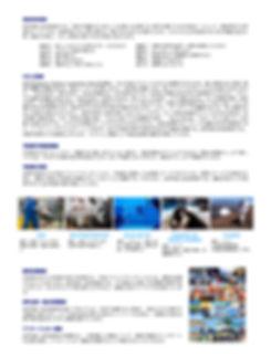 AAパンフ案WEB用.008.jpeg
