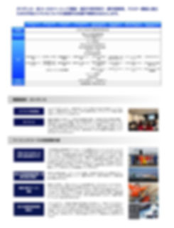 AAパンフ案WEB用.003.jpeg