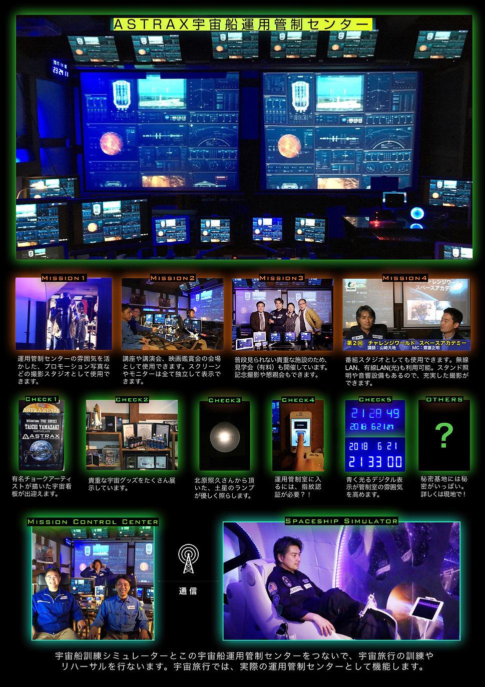 AAパンフ案WEB用.011.jpeg