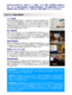 AAパンフ案WEB用.006.jpeg