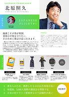 カタログデザイン案Amayuko修正2018122622時.002.jpeg
