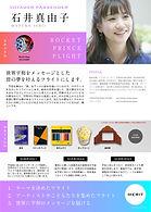 カタログデザイン案Amayuko修正2018122622時.005.jpeg