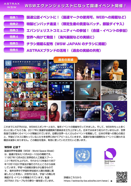 スクリーンショット 2018-08-31 2.34.55.png