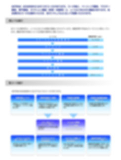 AAパンフ案WEB用.002.jpeg