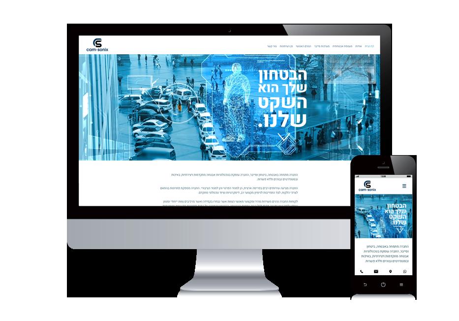 אתר וויקס תדמיתי לחברת אבטחה