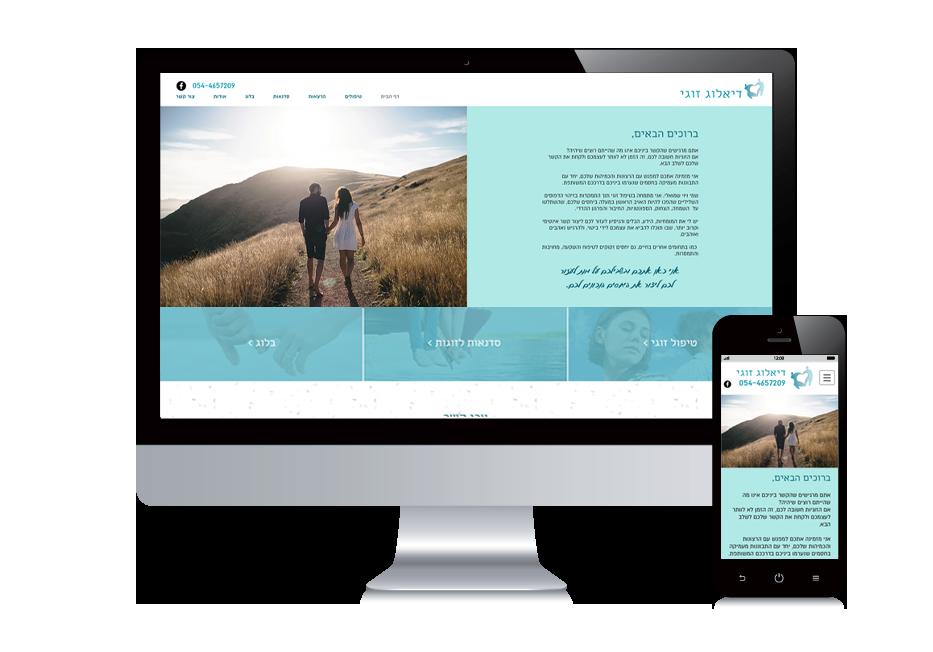 עיצוב בלוגים , אתר עם בלוג